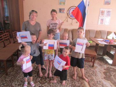 С днём рождения Российский флаг!